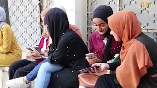 شروط الحصول على منح وقروض في جامعة خضوري