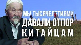 Казахи все время сражаются за свою землю