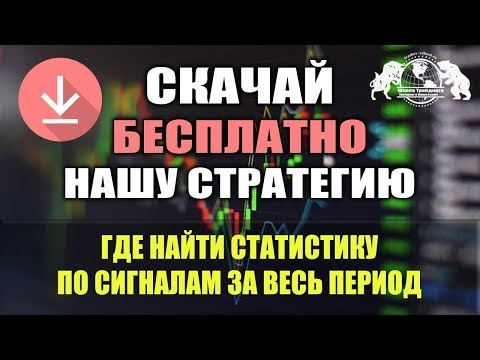 Финансовый брокер фирма сибирский лес