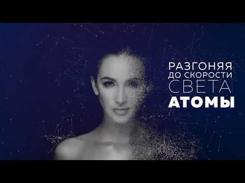 """Ольга Бузова - Атомы ( Lyric - video, альбом """"Принимай меня"""" )"""