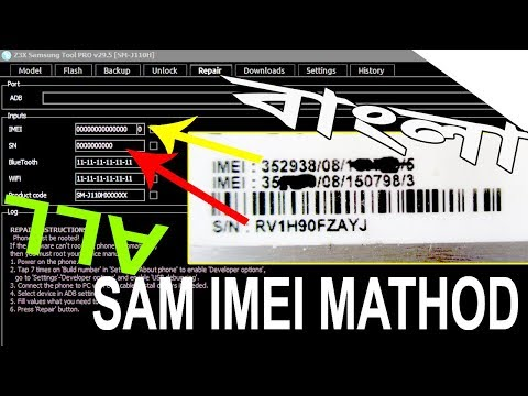 how to/repair imei/samsung /j2 by/z3x box - смотреть онлайн на Hah Life