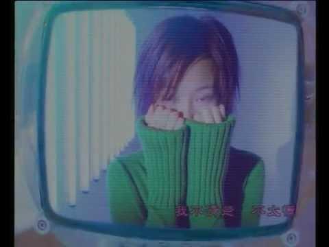 容祖兒 Joey Yung《逃避你》[Official MV]