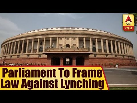 Cow Vigilantism: SC Urges Parliament To Frame Law Against Lynching | ABP News