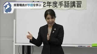 11月6日 びわ湖放送ニュース