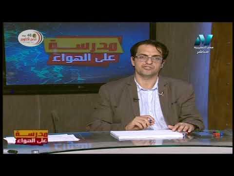 فيزياء لغات 3 ثانوي حلقة 6 ( مراجعة على قانون أوم للدائرة المغلقة ) أ محمود عامر 10-10-2019