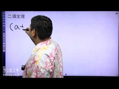 酒井翔太のどすこい数学 part22(数列④)