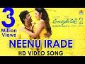 Mungaru Male 2 | Neenu Irade | First Official HD Video Song | Ganesh, Neha Shetty | Armaan Malik
