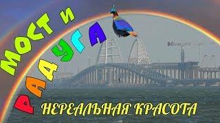 Крымский мост(26.09.2018) Ж/Д надвижка с Тамани! Сколько осталось? Обзор!