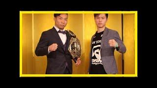 最新ニュース|「神童」那須川の次戦は「滑らない」日本拳法の刺客-格闘技:日刊スポーツ