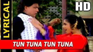 Tun Tuna Tun Tuna With Lyrics   Abhijeet, Poornima   Angaara 1996 Songs   Mithun Chakraborty