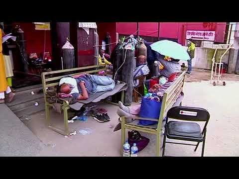 WARNING: GRAPHIC CONTENT – Nepal struggles with shortages of hospital beds and oxygen