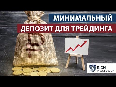 Бинарные опционы финмакст