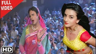 Khesari Lal Yadav New Song 2018 | कवन भतरकटनी | Akshara Singh | Dilwala Bhojpuri Hit Song