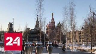 В Москве облачно, мороз и небольшой снег - Россия 24