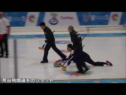 第19回冬季デフリンピック競技大会(イタリア) カーリング初戦(対ポーランド戦)ショットの様子(12月11日)