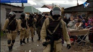Новгородские силовики провели совместную операцию в «цыганском» квартале Чудова
