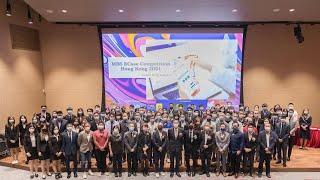 2021香港大賽各地參賽隊伍影片(香港Icetech主辦)