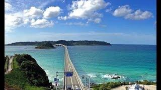 角島大橋、ドライブで行きたい山口の絶景スポット