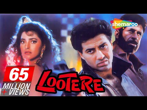 Lootere (HD) - Sunny Deol - Juhi Chawla - Naseeruddin Shah - 90's Hit -(With Eng Subtitles) Mp3