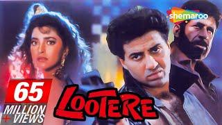 Lootere (HD) - Sunny Deol - Juhi Chawla - Naseeruddin Shah - 90's Hit -(With Eng Subtitles)