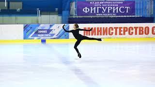 Камила Валиева, КП на тренировке (2 этап Кубка России 2018, Йошкар-Ола)