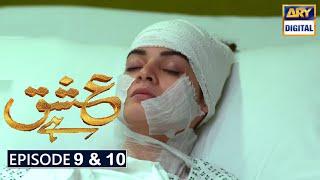 Ishq Hai Episode 9 & 10 Part 1 & Part 2  Promo   Ishq Hai Episode 9  Ishq Hai Episode 10 Ary Digital