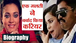 Mandakini Biography: Life History | Career | Unknown Facts | FilmiBeat