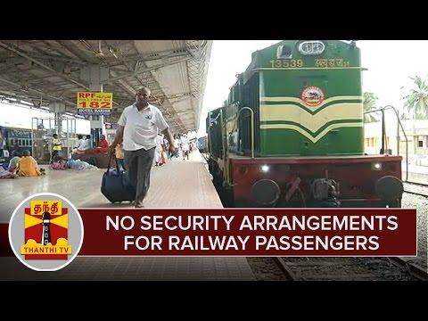 No-Proper-Security-Arrangements-For-Passengers-in-Rameswaram-Railway-Station