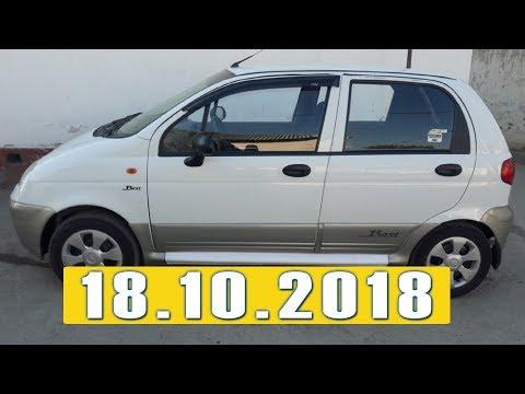 18-OKTYABR MASHINA NARXLARI 2018 (видео)