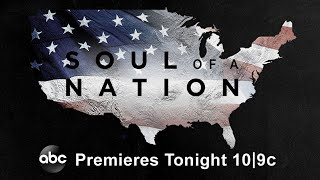 TJ Holmes & Pierre Thomas On The Necessity To Tell Black Stories In 'Soul Of A Nation' Series On ABC