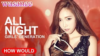 "How Would Girls' Generation(SNSD) (OT9) Sing - "" All Night "" (Line Distribution)"