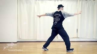 Hip Hop: Choreo Teil 2