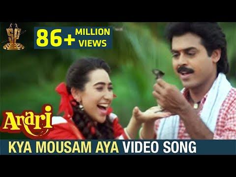 Download Kya Mousam Aya Hai Video Song | Anari Video Songs | Venkatesh | Karishma Kapoor | Muralimohana Rao HD Mp4 3GP Video and MP3