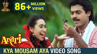 Kya Mousam Aya Hai Video Song | Anari Video Songs | Venkatesh | Karishma Kapoor | Muralimohana Rao