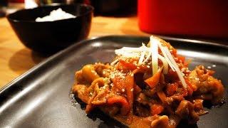 Wstrętna świnia (제육 볶음) Przepisy kulinarne