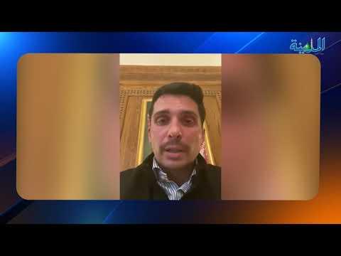 اعتقالات في الأردن وولي العهد السابق رهن الإقامة الجبرية