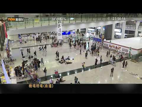 【Now直播】12/8/2019 機場現場 / 警方記者會 /  張建宗與官員見傳媒