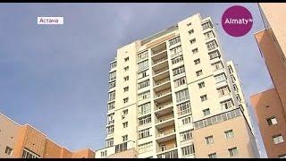 Упавшая с 15-го этажа в Астане студентка колледжа пришла в себя (05.05.17)