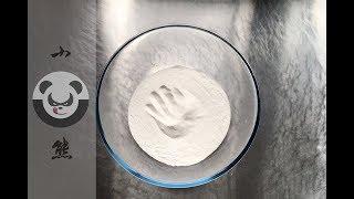 027—如何自制米粉(How to make rice flour)