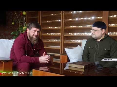 "Рамзан Кадыров выразил благодарность Джамбулату Умарову за работу над книгой ""Фактор КРА. Грозный"""