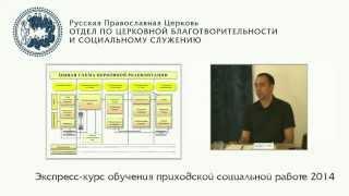 Реабилитация накрозависимых и противодействие наркомании (Роман Прищенко)