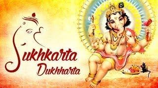 SUKHKARTA DUKHHARTA || GANPATI AARTI