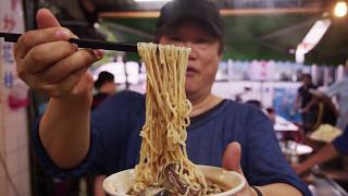 Taiwan's Best Street Food, Tainan