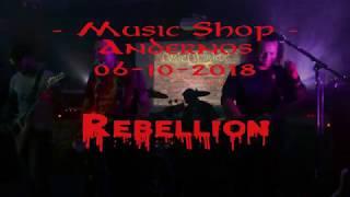 Revolution at Andernos !!