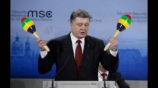 ПОРОШЕНКО 6 -наказание для Украины, приколы, юмор, шаржи, демотиваторы,Подборка 6, POROSHENKO 6,ТОР1