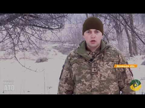 Обострение в зоне АТО: враг применил тяжелые минометы и танк