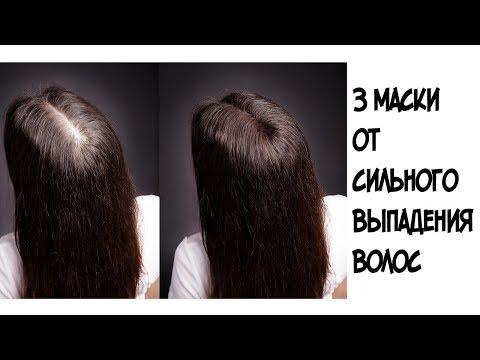 ШОК!!!3 самые эффективные маски от сильного выпадения волос