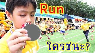 Sport Day เชียร์พี่สิงโต กีฬาสีโรงเรียนเซนต์ฟรังเมืองทอง วิ่ง 50 เมตร l สิงโต วีคิดสมาย