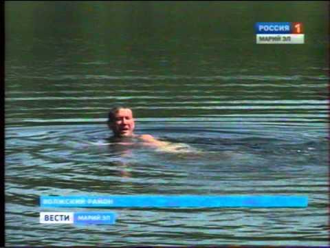 Caccia di pesca di Lipetsk