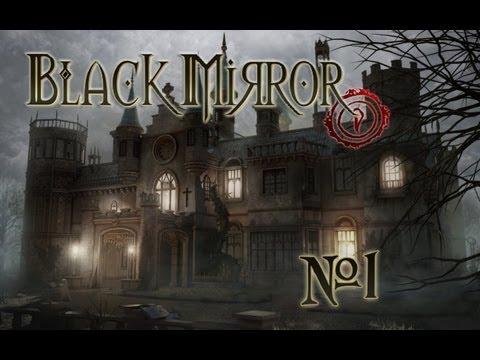 1 Давайте поиграем в Черное Зеркало (The Black Mirror)